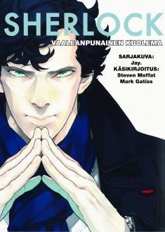 Sherlock 1,Vaaleanpunainen kuolema