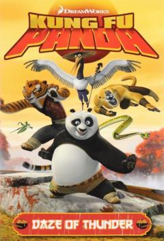 Kung fu panda series