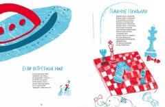 Колесо обозрения : стихи современных поэтов для детей