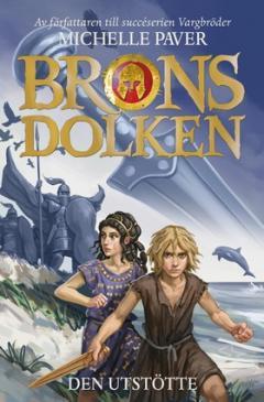 Bronsdolken-serien