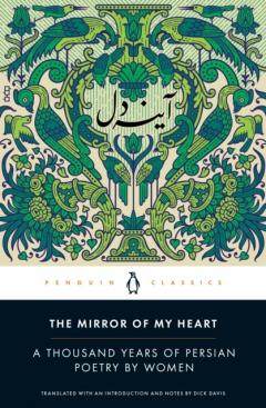 The mirror of my heart - a thousand years of Persian poetry by women