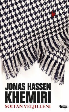 Khemiri, Jonas Hassen: Soitan veljilleni