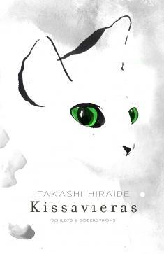 Kissavieras